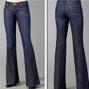 2/$40 🎉 ROCK & REPUBLIC | Flare Jeans - Size 27